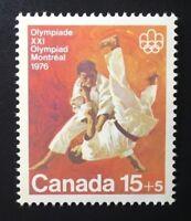 Canada #B9 MNH, Olympics Combat Sports - Judo Semi Postal Stamp 1975