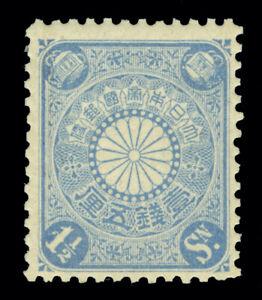 JAPAN  1900  Chrysanthemum  1½ sen blue - perf.12  Sk# 104 (Sc 94) mint  MNH VF
