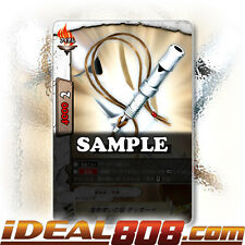Buddyfight x 4 Magical Beast Tamer Flute, G'boy [D-CBT01/0089EN C] English Mint