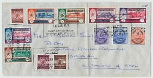SULTANATE OF OMAN 1971 First Day Of Issue Locally Used Cover C149