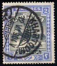 Sudan Stamp, Used, Hinged, 1902, Sharp Cancel Postmark, Khartoum