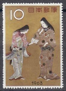 Japan 1963 MNH Stamp Week Girl Reading Letter **