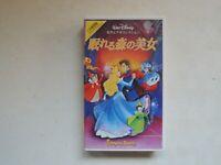 Disney SLEEPING BEAUTY movie VHS japan