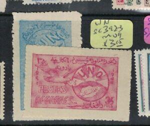 Afghanistan Un SC 392-3 MOG (4eoa)