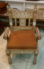 Handmade Indian Inlaid Rosewood Sofa Chair (New Design)