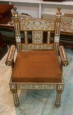 Handmade Indian Inlaid Rosewood Sofa Chair (New Design)