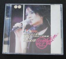 Gi Gi Leung Wing Kee 903 Concert CD ~ 梁詠琪