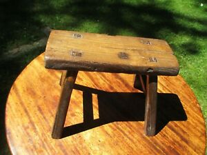 """Antique Asian Elm Child's Bench or Foot Stool 9"""" High 11"""" Long 4 1/2"""" Wide"""