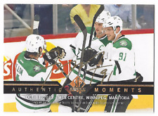 Tyler Seguin 2013-14 SP Authentic Hockey Authentic Moments Autograph Auto SPA