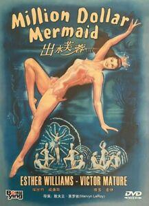 Million Dollar Mermaid (1952) - Esther Williams & Victor Mature (Region All)