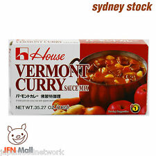HOUSE Vermont Curry Roux Mild Beef Free 1kg