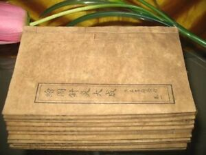 Health old famous medical acupuncture 12 book used books