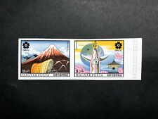 Hungary Scott No. C306-7 MNH Imperforate Imperf Imp Old Expo '70 Japan