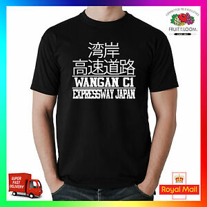 Wangan C1 Expressway Japan JDM T-Shirt Tee Tshirt JDM Tuning Turbo Racing