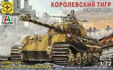"""1/72 Scale model. German tank """"Royal Tiger"""""""