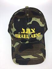 New NOS Vintage Israel Army Camo Hat/Cap