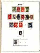 GRECE,Ελληνικά γραμματόσημα,Greek stamps,vieux timbres 1911-21 lot 2-17