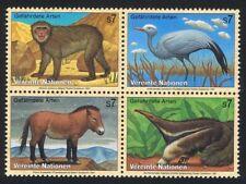 Un Vienna Birds Ape Stork Horse Anteater 4v Block of 4 1997 * Mnh Sg#V223-V226