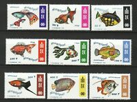 MONGOLIA 1998 PET AQUA FISH COMP. SET OF 9 STAMPS IN MINT MNH UNUSED CONDITION