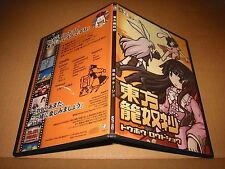 Touhou Roudoshou / Meisou Potage Doujin Flash Movie CD-ROM,Windows [USED]