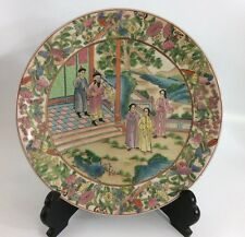 Antique Chinese FAMILLE Platter porcelain charger  courtyard scene
