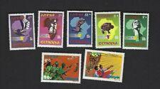 Ethiopia sc#889-95 (1978) Complete  MNH