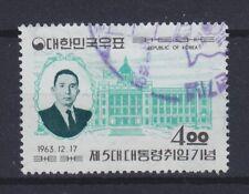 SOUTH KOREA 1963, PRESIDENT PARK, Mi 405, USED VERY FINE
