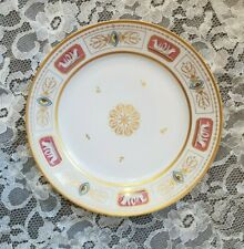 Vintage Whitehouse China John Quincy Adams 1825-1829 Limited Edition Serial#7617