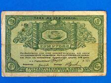 Russie guerre civile locale substitut Argent .3 Ruble note de Archangelsk Area 1918
