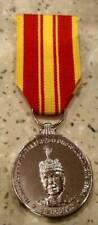 MALAYSIA 2003 Coronation Sultan Selangor pingat MEDALLION silver coating medal
