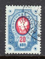 Finland - 1891 Def. Russian Coat of Arms Mi.42 FU