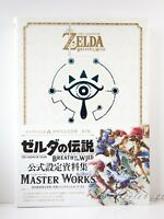 3 - 7 Days | Legend of Zelda Breath of the Wild Master Works Art Book from JP