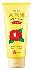 H&B Oshima Tsubaki Hair Cream Moist 160g Free Shipping Japan Import SB