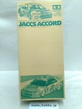 TAMIYA 1/10 RC JACCS Acord Body Parts Set 50733 Spare Parts No.733 from Japan 3