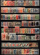 Hungary 1888-1923 Mint & Used Lot, Sets, Overprints 117 items