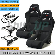 BRIDE VIOS 3 III Black Low Max PAIR Seats w/ Slider Side Mount for 240SX S13 S14