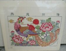 LARGE 19 C. CHINESE PHEASANT WOODBLOCK PRINT HAND COLORED