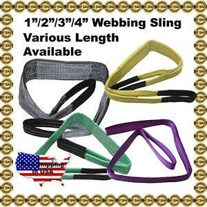 "1""/2""/3""/4"" 2-PLY FLAT NYLON HEAVY DUTY WEB SLING LIFTING TOW STRAP"