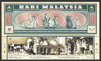MALAYSIA 2020 MALAYSIA DAY SE-TENANT COMP. SET OF 3 STAMPS WITH TOP TAB IN MINT