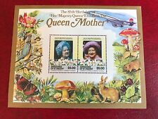 ST VINCENT GRENADINES 1985 MNH QUEEN MOTHER 85TH BIRTHDAY MINISHEET $5