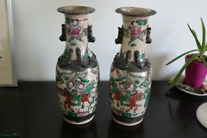 Paire de vases en porcelaine de Nankin - H 30 cm