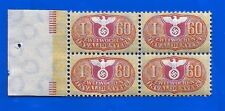Nazi Germany Third 3rd Reich 60 value revenue stamp block Eagle Swastika Ww2 Mnh