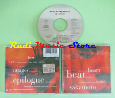 CD RYUICHI SAKAMOTO Heartbeat 1992 eu VIRGIN CDVUS46 (Xs1) no lp mc dvd