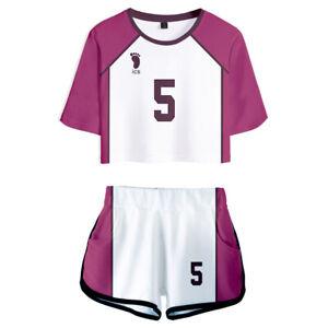 Haikyuu!! Shiratorizawa School Uniform Tendo Satori Cosplay Jersey Sportswear