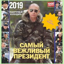 2019 CALENDAR WITH RUSSIAN PRESIDENT VLADIMIR PUTIN BIG WALL GIFT ORIGINAL NEW