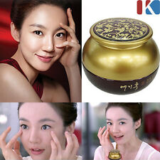 Korean Cosmetics Eye Cream Ginseng Extract Eye Treatments Anti-Wrinkle Cream