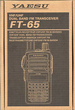 Yaesu FT-65R Dual Band VHF/UHF 5W Hand Held Transceiver