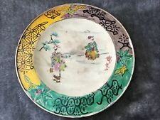 """More details for unusual antique japanese oriental hand painted porcelain plate 6.5"""""""