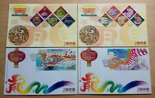 2000 Malaysia Year of Dragon 10v Stamps, 2 MS on 4 FDC (Melaka Cachet)