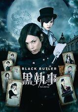 BLACK BUTLER con Hiro Mizushima DVD in Giapponese NEW .cp.